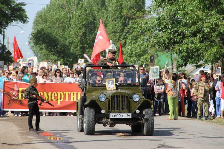 Бессмертный полк. Михайловка, 9 мая 2018 года