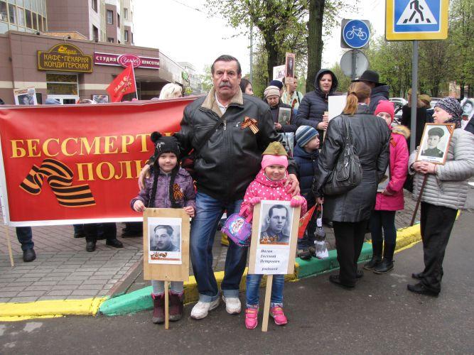 3 года Бессмертному полку в городе Видное