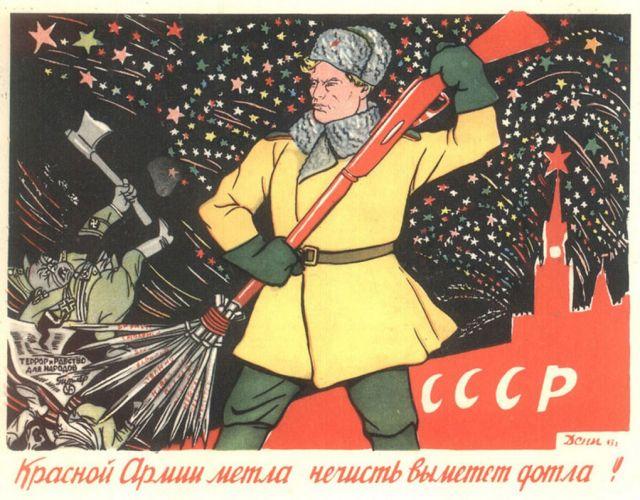 23 февраля: как День Красной Армии отмечали в годы войны