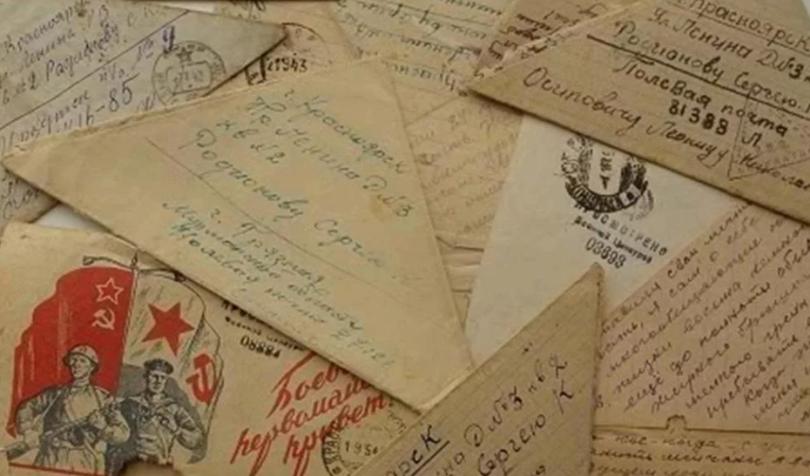Как лошадь от СМЕРША спасла… Истории военных почтальонов в Народной летописи