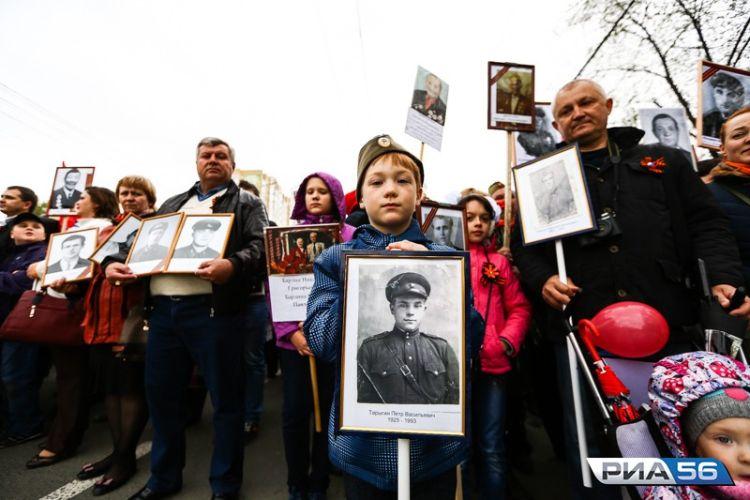 Бессмертный полк в Оренбурге пройдёт по проспекту Победы