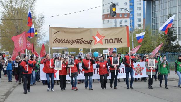 «Бессмертный полк» в Барнауле: когда, где начнется шествие