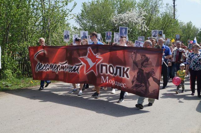 День Победы 2019 в поселке Мордвес