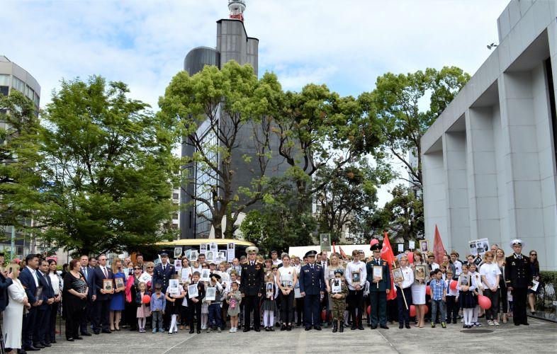 """""""Бессмертный полк"""" в Токио, 6-е мая 2019 г."""
