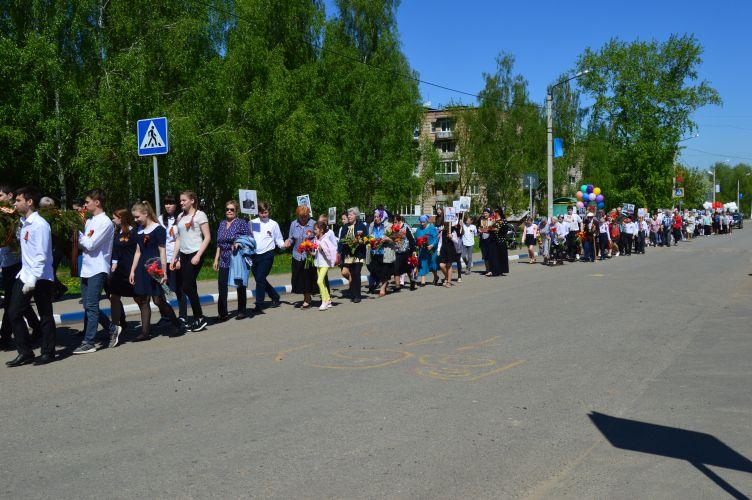 7 мая 2019 года в Тарасково