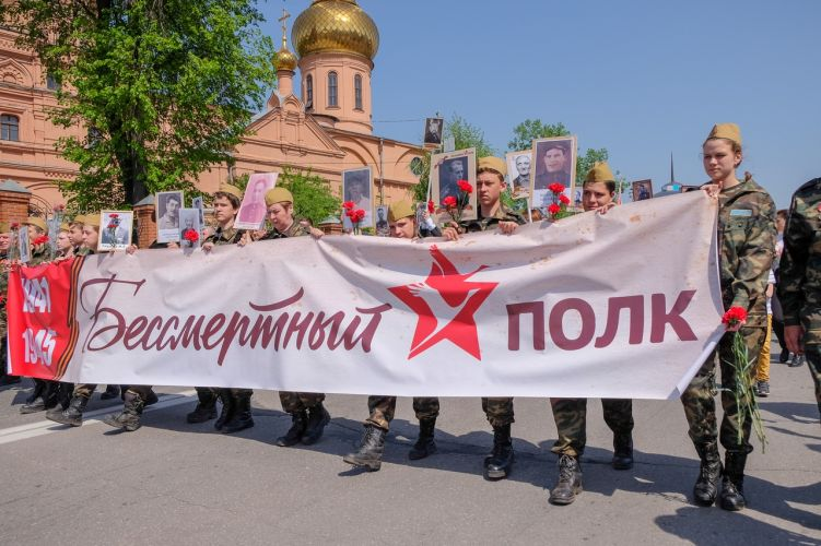 Праздник 9 Мая 2019 Раменское.