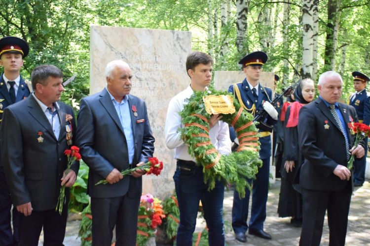 Всероссийская военно-патриотическая акция «Горсть памяти!»