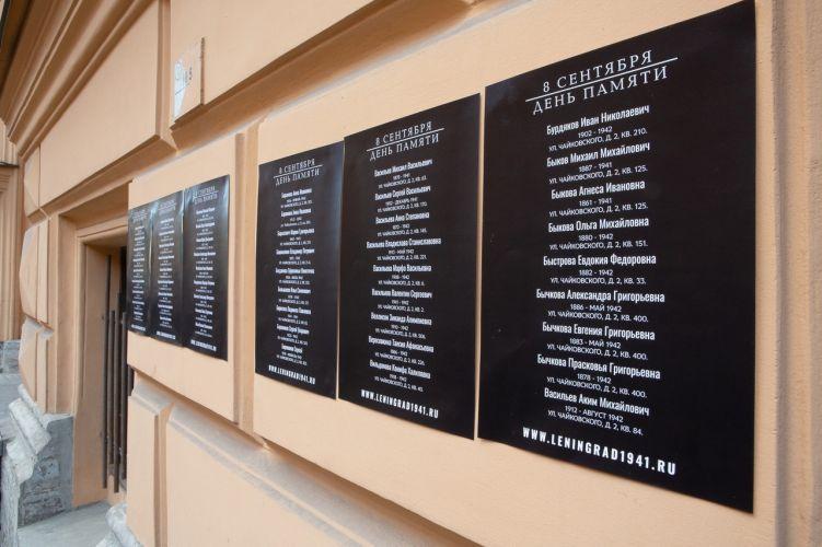 «За салютами не забыть бы Таню Савичеву». Ленинград вспоминает погибших в блокаду