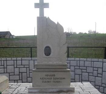 В Молдове чтят память русского летчика, который в России числится «пропавшим без вести»