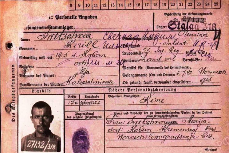 «Не был дезертиром»: координатор Полка установил судьбу солдата