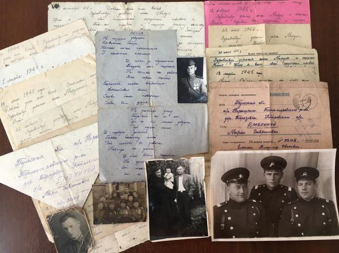 Солдатские письма. Читаем вместе.