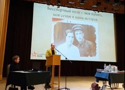 Сергей Лапенков: Смысл у Бессмертного полка один – и в России, и за рубежом