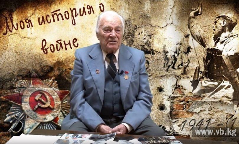 Моя история о войне. Данилин Евгений Андреевич