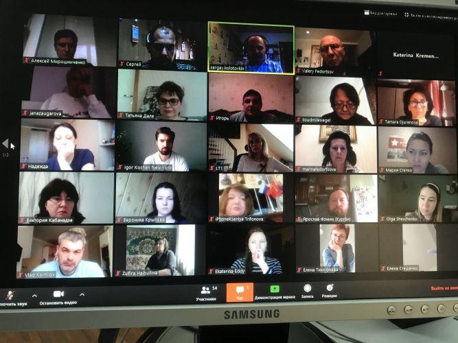 Координаторы Полка из  21 страны мира обсудили День Победы  - онлайн.