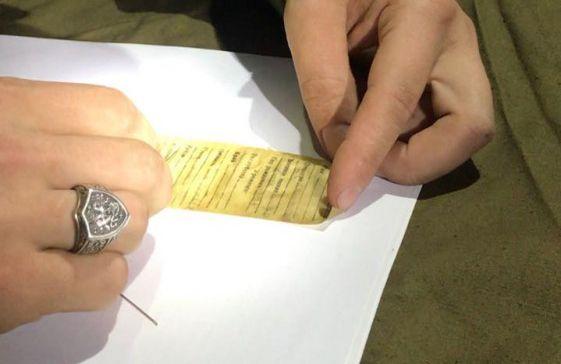 В Кузбассе ищут родственников погибшего красноармейца Северюкина
