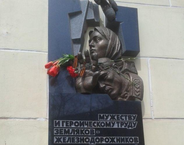 «Где-то между Ленинградом и Москвой»: подвиг на станции Бологое