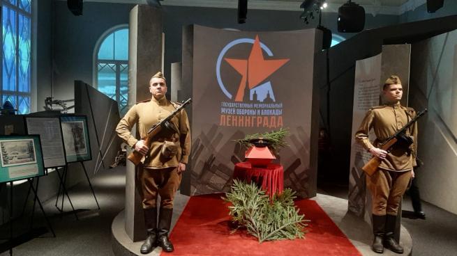 В Музее обороны и блокады Ленинграда простились с летчиком, погибшем в воздушном бою