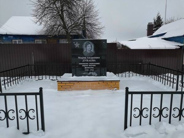 В Брянской области восстановили памятник руководителю комсомольского подполья