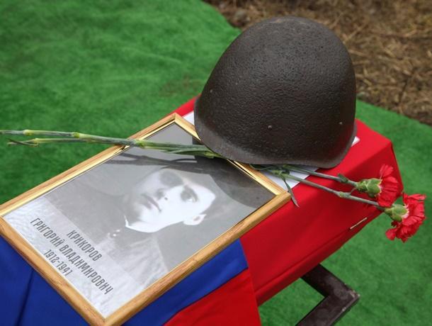 В Ростове перезахоронили останки погибшего на Украине красноармейца