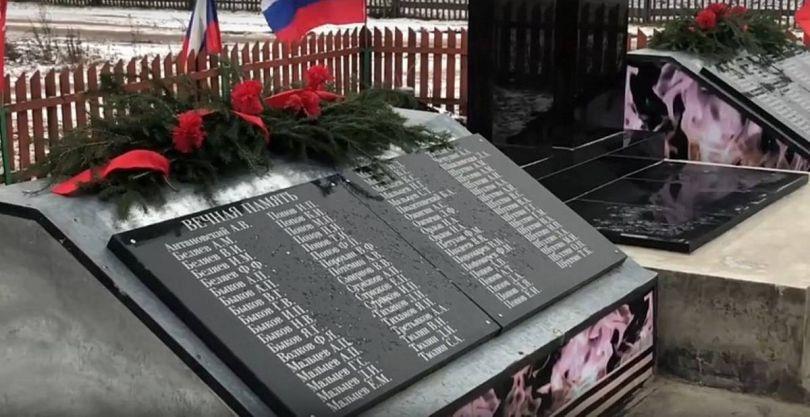 В Архангельской области открыли памятник погибшим землякам