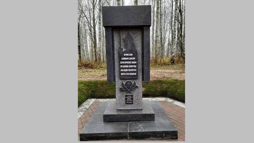 Под Петербургом откроют памятник погибшим брянцам