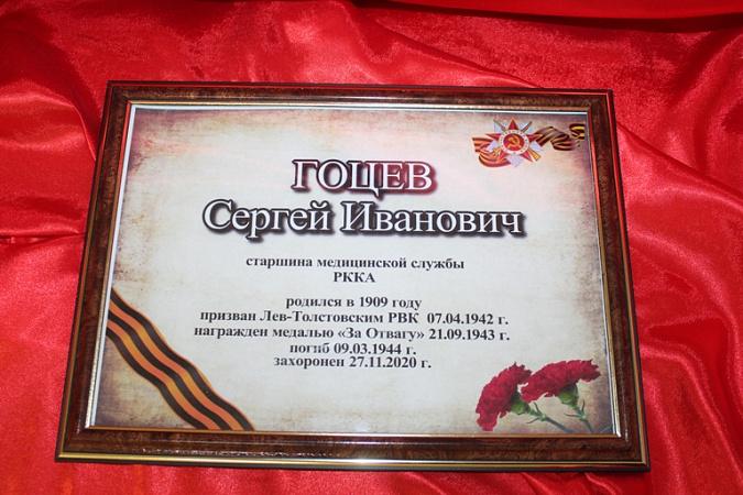 В Липецкой области перезахоронили героя-санинструктора