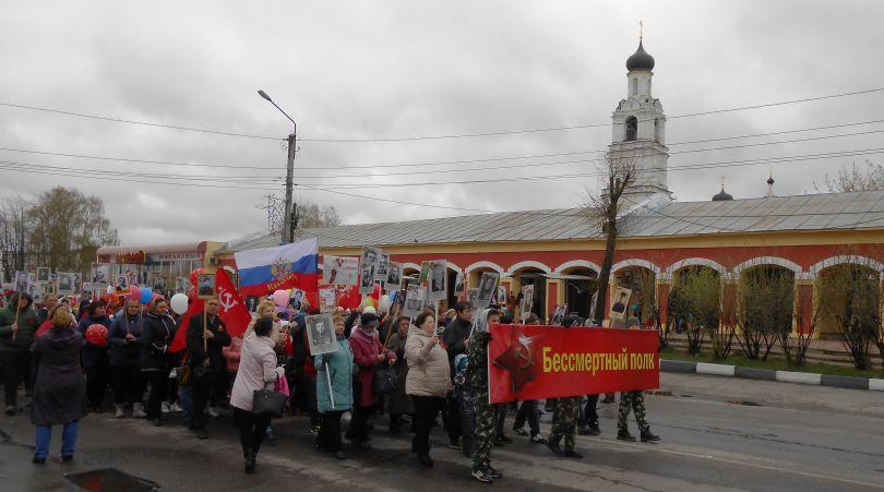 Последние новости: шествию в Киржаче - быть!