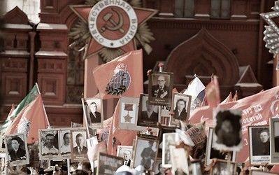 Шествие Бессмертного Полка в России отменено.