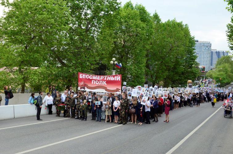 Место и время сбора Полка 9 мая 2015 года в Сочи
