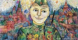 Юные герои Советского Союза
