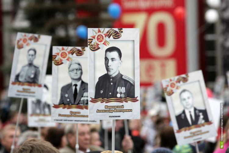 """Как пройдет шествие """"Бессмертного полка"""" в Коломенском районе"""