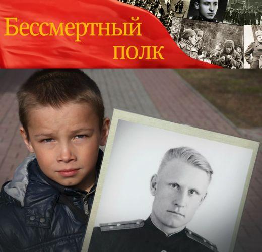 """Сбор участников """"Бессмертного полка"""" в г.Буй"""