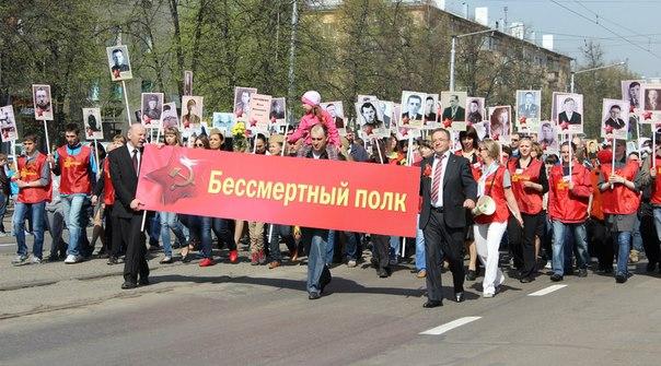 12000 человек прошли в парадном строю Бессмертного Полка в Новокузнецке 9 мая 2015 года!