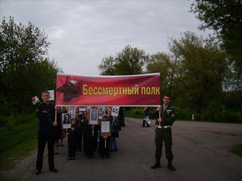 Бессмертный полк в с. Нижний Ольшан
