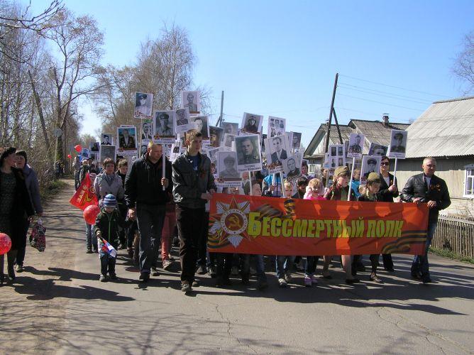 Бессмертный полк 9 мая в Лузе и Лальске