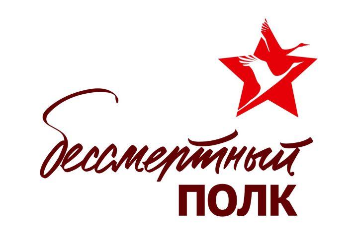 Бессмертный полк. Новости. Полковой Журавль - один из лучших логотипов  России