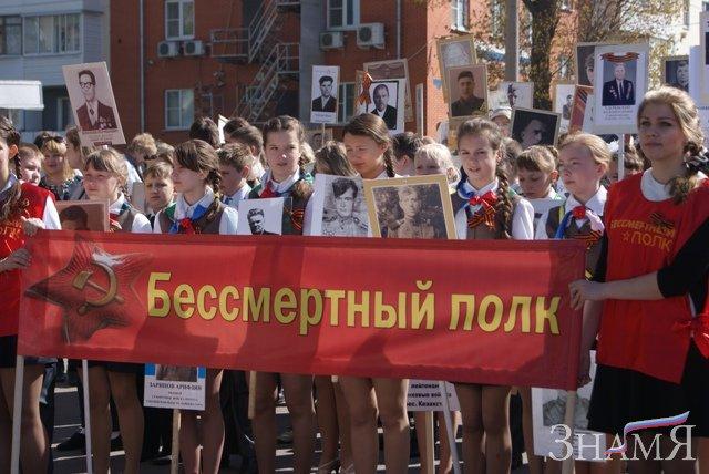 Узловчане активно готовятся к акции