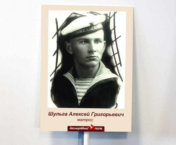 Где 2016 году в Санкт-Петербурге изготовить штендер с портретом своего солдата
