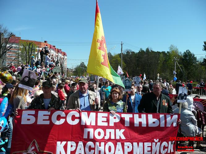 «Бессмертный полк» снова пройдет по улицам Красноармейска