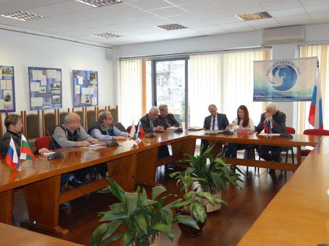 Болгария поддержала Бессмертный Полк