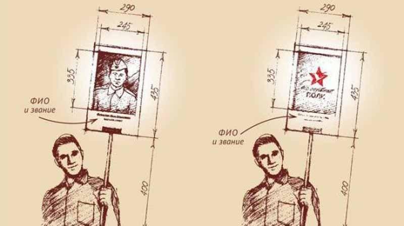 Где сделать штендер с портретом ветерана в Ярославле