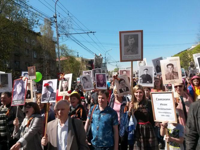 """9 мая  """"Бессмертный полк"""" пройдет по улицам Красноярска."""
