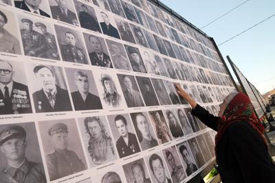 Стена Памяти в Софии