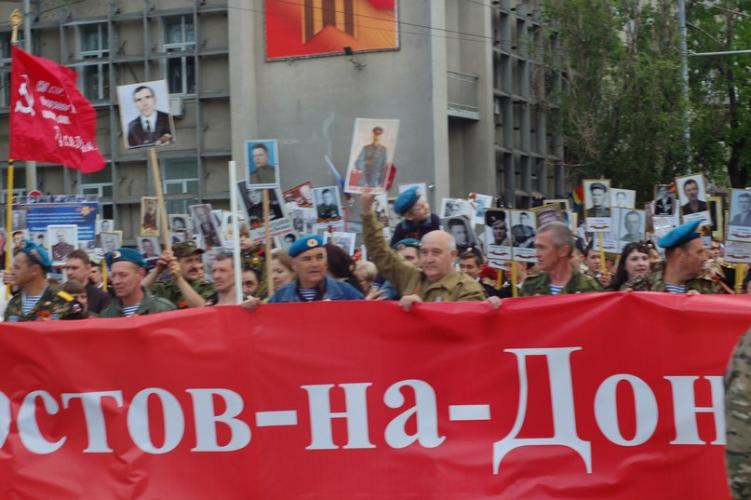"""Пресс-конференция Штаба """"Бессмертного полка"""" в г. Ростове."""