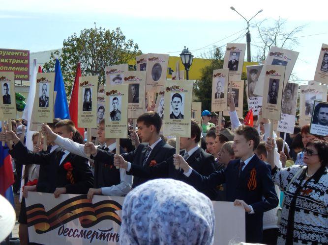 Бессмертный полк в Боровске