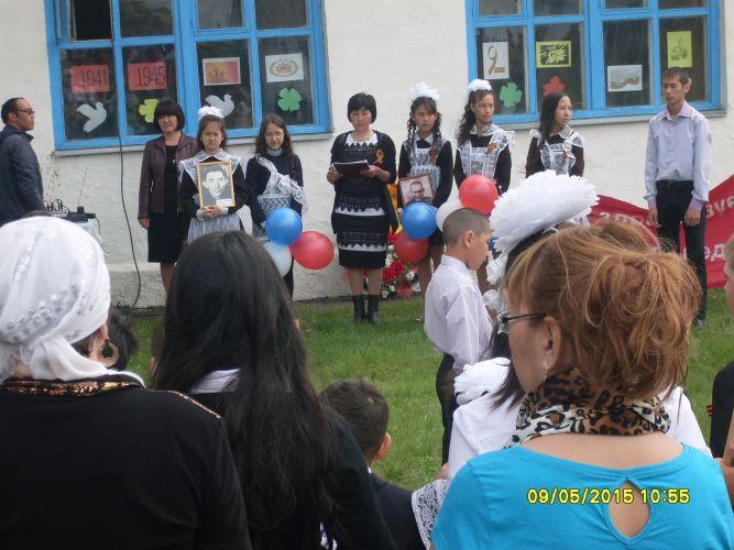 Аул Сегизбай