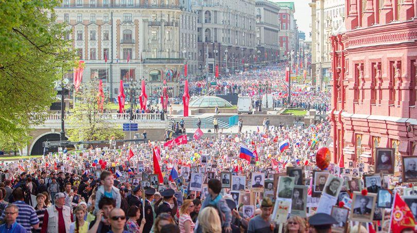 Шествие Бессмертного полка. 9 мая 2016 года. Красная площадь!