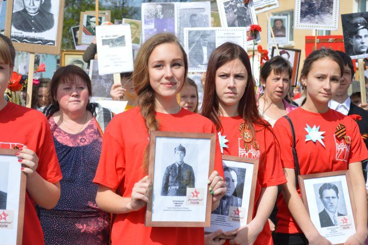 Марш Памяти, 9 мая 2016