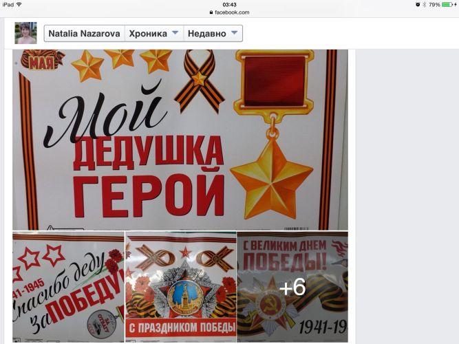 Наклейки на машину, флаги итд., можно приобрести в магазине la Petite Russie