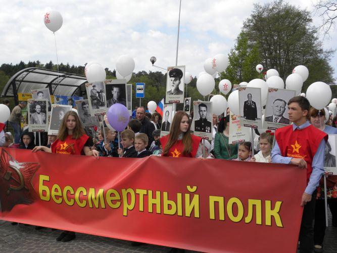 """Построение """"Бессмертного полка"""" 9 мая 2016 года"""